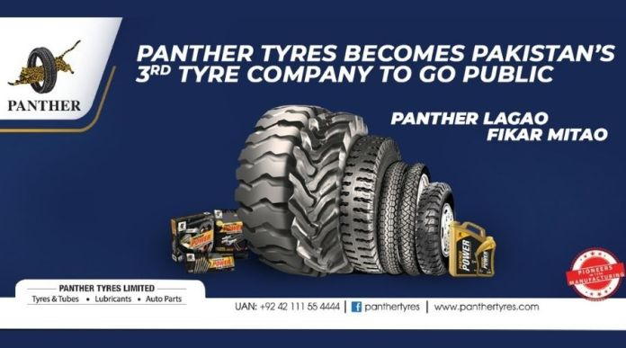 Panther Tyres Becomes Pakistan's 3rd Tyre Company to go Public