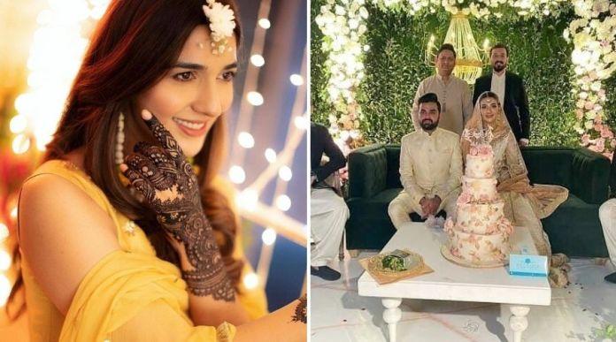 Rabab Hashim Gets Nikahfied