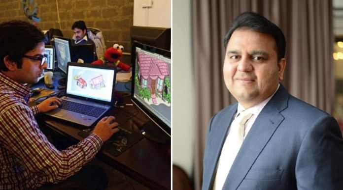 Fawad Chaudary to Launch Video Games Certification Program in Pakistan