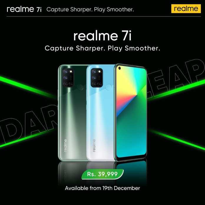 realme 7i price in Pakistan