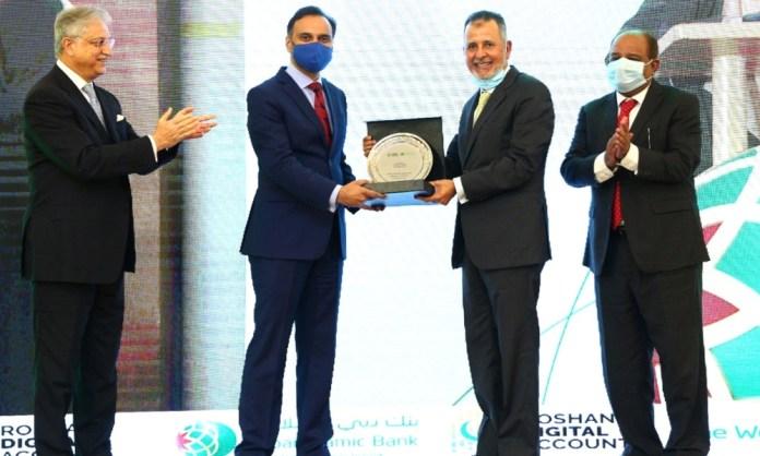Dubai Islamic Bank becomes the 10th bank to join the SBP's 'Roshan Digital Account'