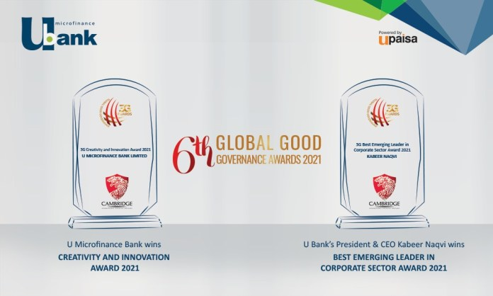 U Microfinance Bank Ltd. President & CEO wins Global Good Governance Awards, 2021
