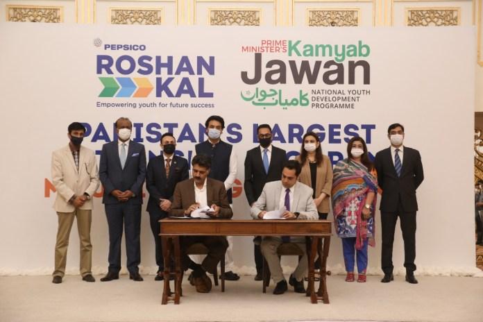 Kamyab Jawan & PepsiCo to offer Pakistan's largest internship program