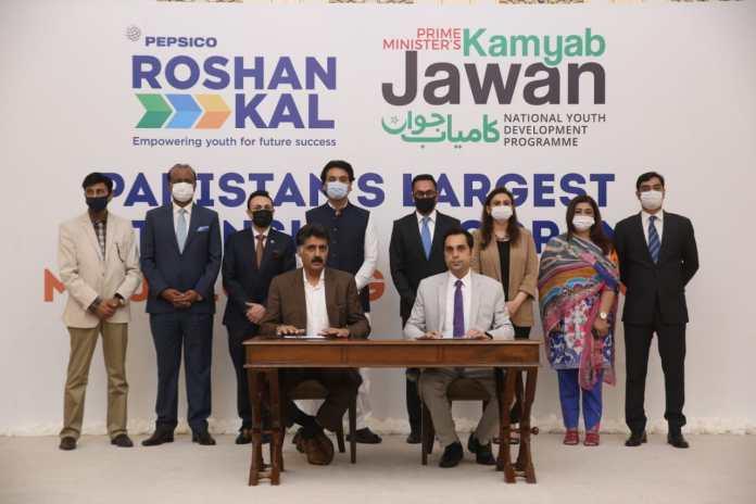 Kamyab Jawan and PepsiCo sign up