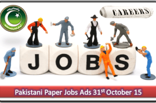 Pakistani Paper Jobs Ads 31st Oct 2015
