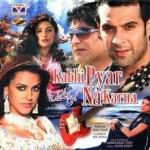 Kabhi Pyar Na Karna lollywood film