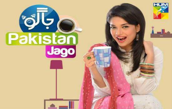 Sanam Jung to Host Hum TV Morning Show   Pakistan Media Updates