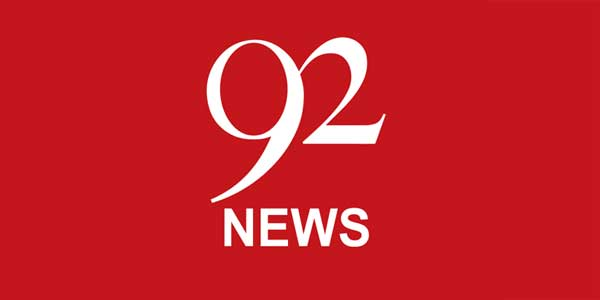 Channel 92 News TV Is Known As The First Upcoming HD Which Aims To Provide Noteworthy Information And Entertainment Audiences Related