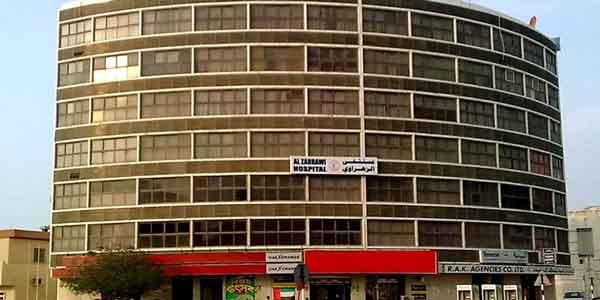hospital ras al khaimah