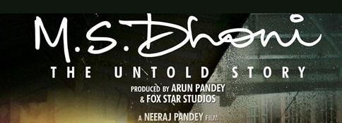 dhoni film pakistan