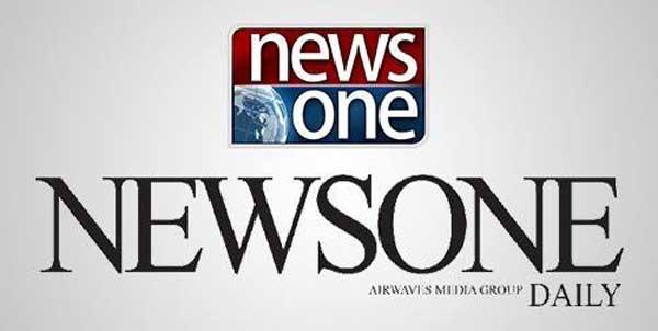 newsone newspaper