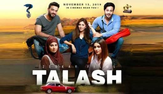 talash film poster