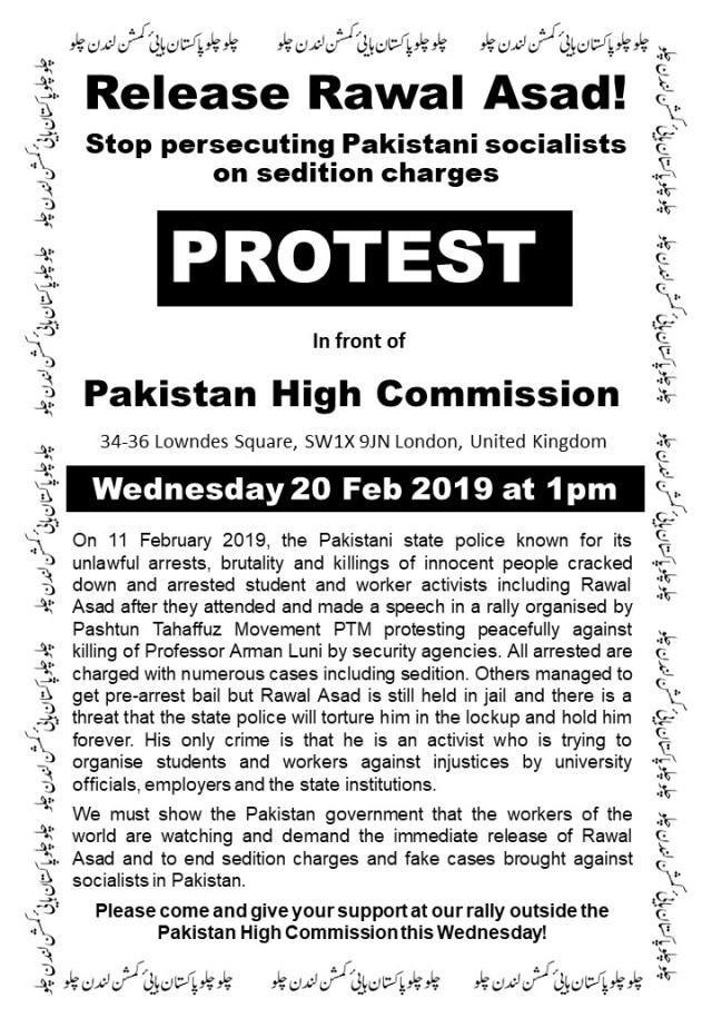 International protests organised for Rawal Asad's release