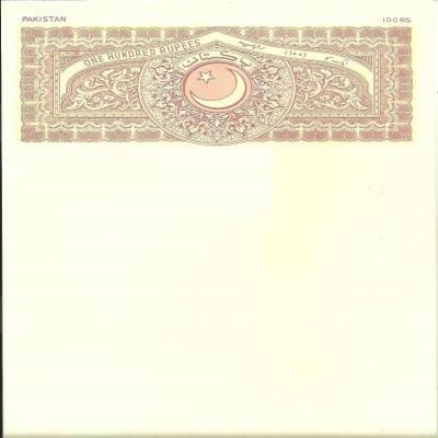 stamp ppr 100
