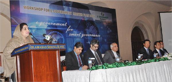 e-Government Pakistan