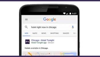 google-search-700×350
