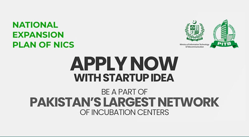 NICs Applications for Startups open Nationwide