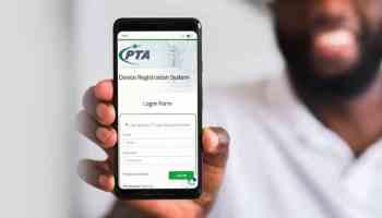 Mobile Registration