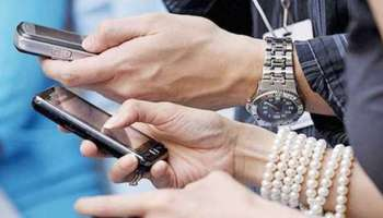 Phase-Wise Reduction in Taxes on Telecom Services Approves by ECC
