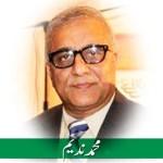 پاکستان! غداروں کی جنت
