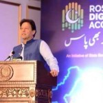 جتنے محب وطن پاکستانی باہر بیٹھے ہوئے ہیں اتنے شاید ملک میں نہیں، وزیر اعظم