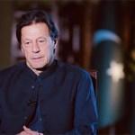 پاکستان کے بگڑتے حالات: وزیر اعظم شدید ذہنی دباﺅ کا شکار