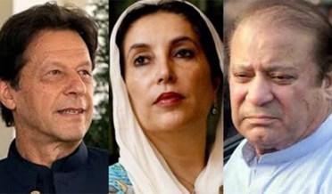 بینظیر اور نواز شریف کی کرپشن ختم کرنے سیاست میں آیا، عمران خان