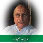 shahid-lateef-latif