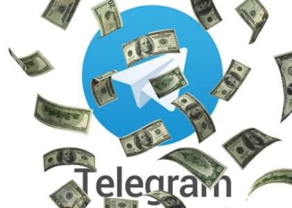איך לעשות כסף מאפליקציית טלגרם