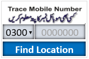 Trace Mobile Number in Pakistan with Name and Address