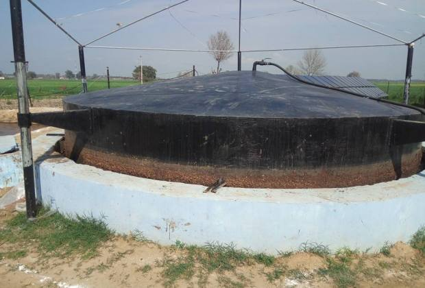 Commercial Biogas Plant in Urdu
