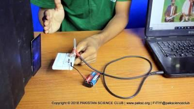 Audio Light Transmitter
