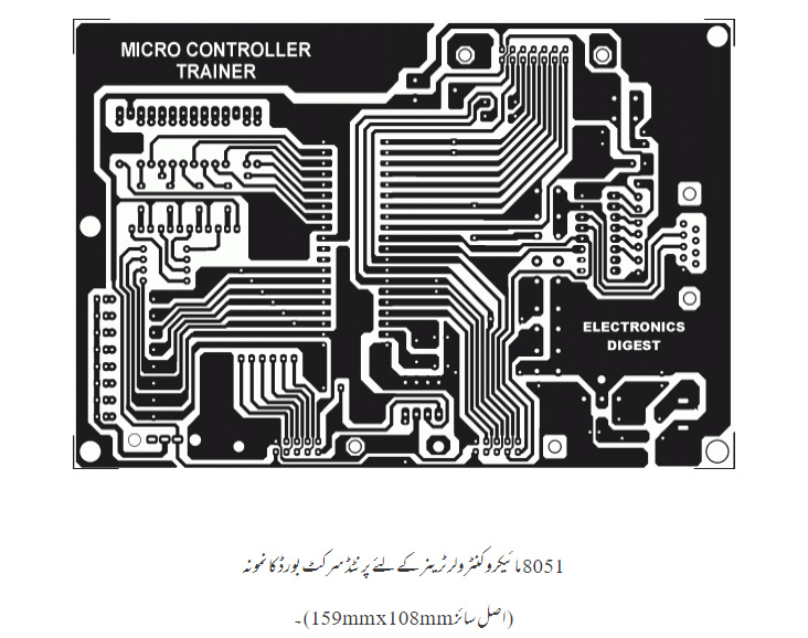 8051 microcontroller trainer ke liye printed circuit board ka namona