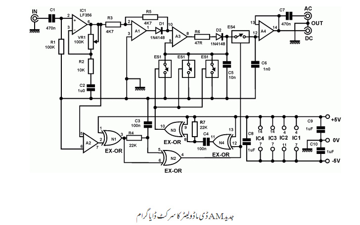 AM D modules circuit diagram