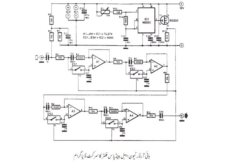 Tunable bandpass filter circuit diagram