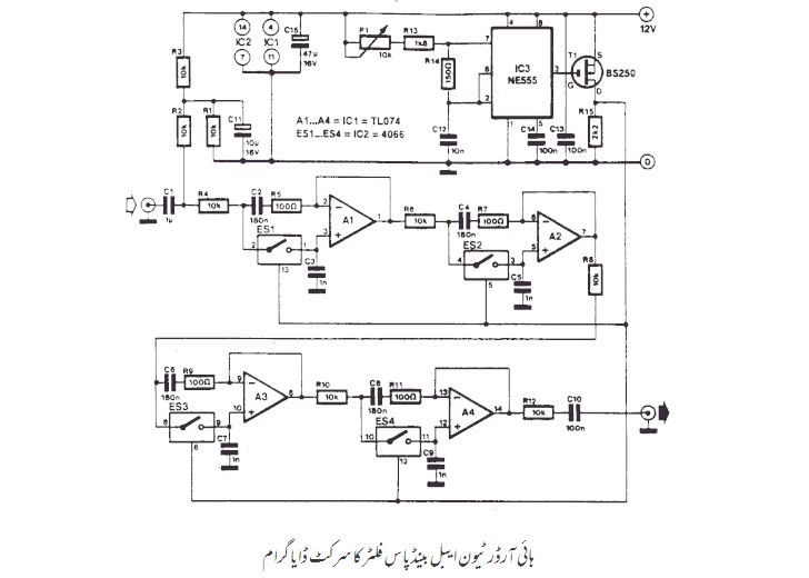 How To Make Tunable Bandpass Filter In Urdu