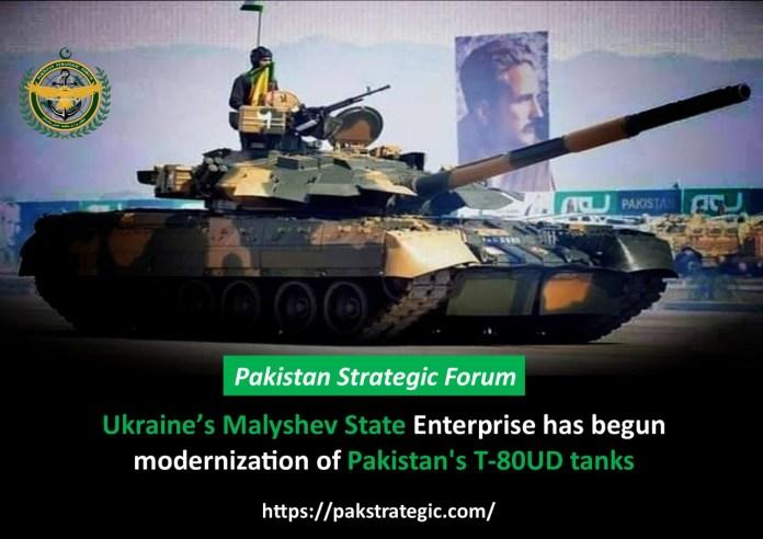 Pakistan Army's T-80UD MBT: Modernization Program