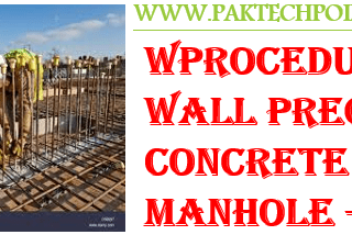wall precast of manhole