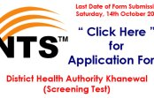 District Health Authority Khanewal (Screening Test) NTS Project