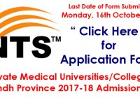 Private Medical Universities/Colleges of Sindh Province 2017-18 Admissions