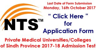 medical universities sindh nts admission test