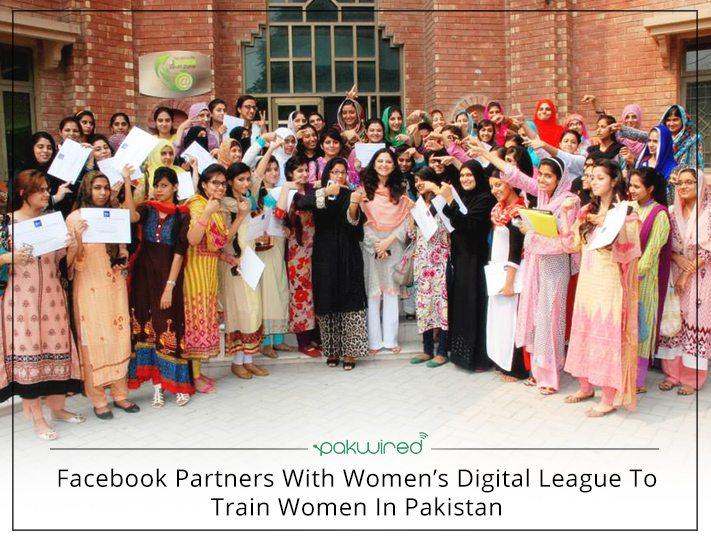 Image result for maria umar women's digital league