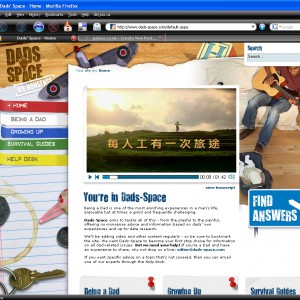 Dads Space homepage