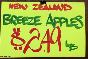 Breeze Apples