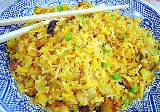 Huang He Fried Rice