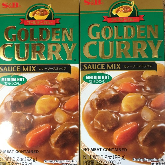Japanese Curry Mix