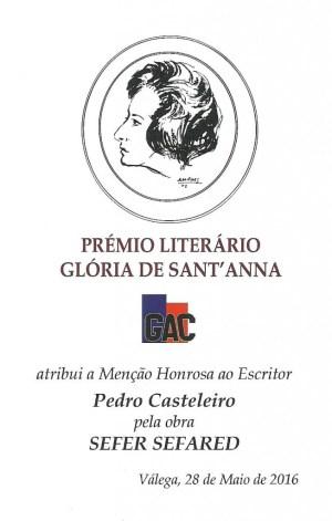 Gloria de Sant Anna mencao honrosa Sefer Sefarad