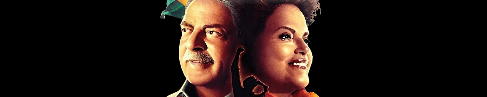 Petralha – Desmistificando a corrupção no governo do PT