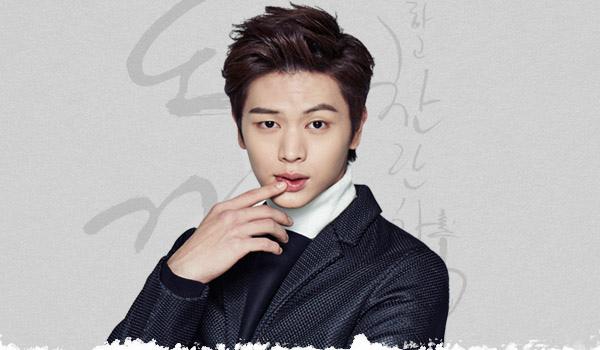 Yook Sung-jae como Yoo Deok-wha