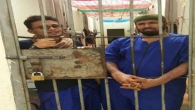 Photo of العفو الدولية تتهم الإمارات واليمن بتعذيب محتجزين